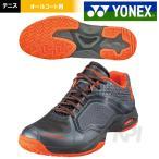 「ヨネックスフェア」「2016新製品」YONEX(ヨネックス)「パワークッションエアラスダッシュWAC SHTADWA」オールコート用テニスシューズ