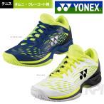 「ヨネックスフェア」「2017モデル」YONEX(ヨネックス)「パワークッション フュージョンレブ2 MGC SHTF2MGC」オムニ・クレーコート用テニスシューズ
