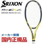 SRIXON テニス硬式テニスラケット SRIXON REVO CV 3.0 スリクソン レヴォ SR21802
