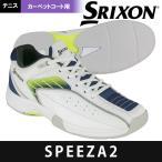 スリクソン  テニスシューズ カーペットコート用 スピーザ 2 ホワイト ネイビー 22.5 cm