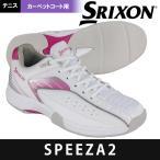 スリクソン  テニスシューズ カーペットコート用 スピーザ 2 ホワイト ピンク 22.5 cm