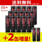 「増量キャンペーン」SRIXON スリクソン SRIXON HD スリクソンHD  1箱 15缶+2缶/68球 テニスボール