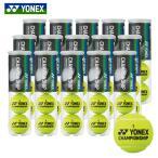 「365日出荷」ヨネックス YONEX テニステニスボール  チャンピオンシップ  1箱60球/5ダース  CHAMPIONSHIP TB-CHS4 『即日出荷』