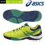 『即日出荷』「2016新製品」asics(アシックス)「GEL-RESOLUTION 6 OC TLL753」オムニ・クレーコート用テニスシューズ