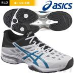 アシックス asics テニスシューズ PRESTIGELYTE AC-wide TLL779-0143 オールコート用 即日出荷