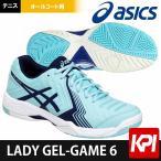ショッピングアシックス シューズ アシックス asics テニスシューズ レディース LADY GEL-GAME 6 レディゲルゲーム オールコート用 TLL790-1449