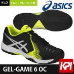 ショッピングテニスシューズ アシックス asics テニスシューズ メンズ GEL-GAME 6 OC ゲルゲーム オムニ・クレーコート用 TLL791-9093