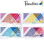 『即日出荷』PARADISO パラディーゾ  「フェイスタオル TWP51」