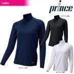 プリンス Prince テニスウェア レディース スタイリングインナー ロングスリーブシャツ UW820 2017FW 『即日出荷』