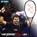 「2016新製品」「エントリーでプレゼント対象」YONEX(ヨネックス)「V CORE Duel G 97 VCDG97」硬式テニスラケット(スマートテニスセンサー対応)