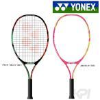 『即日出荷』「ガット張り上げ済み」「2017モデル」YONEX(ヨネックス)「V CORE Junior23(Vコア ジュニア23) VCJ23G」ジュニアテニスラケット