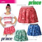 プリンス Prince テニスウェア レディース スカート WL7300 「2017SS」『即日出荷』「2017新製品」