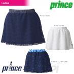 「2017新製品」Prince(プリンス)「レディース スカート WL7301」テニスウェア「2017SS」