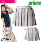 プリンス Prince テニスウェア レディース スカート WL7307 「2017SS」『即日出荷』「2017新製品」