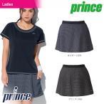 プリンス Prince テニスウェア レディース スカート WL7311 「2017SS」『即日出荷』「2017新製品」