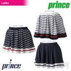 『即日出荷』「2017新製品」Prince(プリンス)「レディース スカート WL7315」テニスウェア「2017SS」
