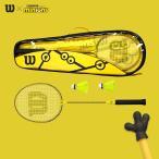 「ガット張り上げ済」ウイルソン Wilson ミニオンズ バドミントンラケット2本セット MINIONS BADMINTON SET シャトル2個・ケース WR065310F『即日出荷』