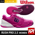 ウィルソン  テニスシューズ RUSH PRO 2.5 レディース ベリーベリー ホワイト ピンクグロー 22.5 cm E