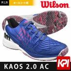 ウイルソン Wilson テニスシューズ メンズ KAOS 2.0 ケイオス 2.0  WRS323830『即日出荷』