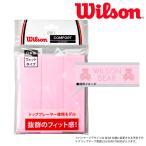 ウイルソン Wilson テニスグリップテープ  PRO OVERGRIP BEAR PINK 3PK プロ オーバーグリップ WRZ4020BP[ポスト投函便対応]