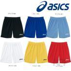 『即日出荷』asics(アシックス)[Jr.ジュニアゲームパンツ XS3620]SAサッカー ウェア