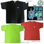 ヨネックス YONEX バドミントンウェア Uni ドライTシャツ YOB14010