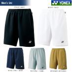 『期間限定!送料無料』YONEX ヨネックス Uni ベリークールハーフパンツ 1550 スポーツウェア