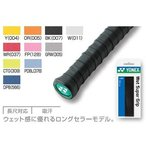 YONEX(ヨネックス)ウェットスーパーグリップAC103