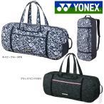 ショッピングbag 「2016新製品」YONEX(ヨネックス)「COMPACT SERIES ラケットバッグB(バドミントン3本用)リュック対応 BAG1762B」バドミントンバッグ「KPI」