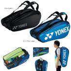 ヨネックス YONEX テニスバッグ・ケース  ラケットバッグ9<テニス9本用> BAG2002N