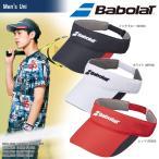 バボラ Babolat テニスキャップ・バイザー ユニセックス GAMEVISOR ゲームバイザー BTALJC03「SS」 『即日出荷』