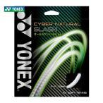 ヨネックス YONEX ソフトテニスガット・ストリング  サイバーナチュラルスラッシュ CSG550SL-SMAP[ポスト投函便対応]