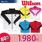 『即日出荷』 Wilson(ウイルソン)「Unisex ウォームアップジャケット WRAJ352」テニスウェア「2013FW」