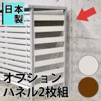 室外機カバー-商品画像