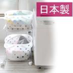 ランドリーソフトバスケット2段(大2) ランドリーバスケット ランドリーボックス キャスター おしゃれ かわいい 北欧 シンプル ホワイト 白 日本製 国産 清潔感