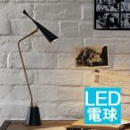 デスクライト デスクランプ テーブルライト 卓上照明 卓上ライト ledライト デスクスタンド インテリアライト テーブルランプ 読書灯 LED 省エネ デスクライト