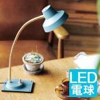 デスクライト デスクランプ テーブルライト 卓上照明 デスクライト ledライト デスクスタンド インテリアライト テーブルランプ 読書灯 LED おしゃれ 照明