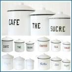 キャニスターセット ホーローキャニスター 琺瑯キャニスター ホーロー缶 ほうろう缶 保存容器 調味料入れ シュガーポット 収納 砂糖 塩 調味料 コーヒー 紅茶
