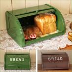 ローラートップブレッド缶 パンケース ブレッド缶 ブレッドケース パン入れ 調味料入れ キッチン収納 おしゃれ レトロ かわいい 大容量 大きい カントリー