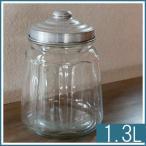 8角ジャー ガラス瓶 ガラスびん ガラスジャー グラスジャー ガラス容器 保存容器 保存瓶 キャンディーポット 保存 収納 インテリア 飴 キャンディー 乾物