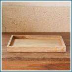 チークトレイ トレイ トレー 木製トレイ 木製トレー お盆 折敷 木 木製 ウッド パイン材 ディスプレイ 運ぶ 収納 キッチン 台所 キッチン雑貨