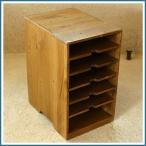 A4書類箱 書類ケース 書類棚 整理棚 書類ラック 書類整理棚 書類収納ラック 書類入れ ファイルケース ファイル棚 レターケース 小物入れ 整理 収納 木