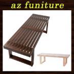 ローテーブル テーブル センターテーブル コーヒーテーブル ソファテーブル ガラステーブル リビングテーブル 机 木製 天然木 おしゃれ オシャレ モダン
