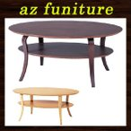 ローテーブル ローテーブル センターテーブル コーヒーテーブル リビングテーブル ソファーテーブル 座卓 木製テーブル オーバルテーブル 北欧 幅100cm