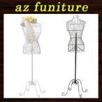 マネキン トルソー ディスプレイ器具 ファッション 洋服のコーディネイト ボディ 胴体 洋裁 ディスプレイ 飾り 高さ111?160cm ホワイト 白