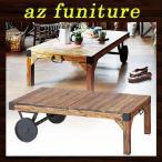 ローテーブル テーブル センターテーブル コーヒーテーブル ソファテーブル 木製テーブル リビングテーブル トロリーテーブル カフェテーブル
