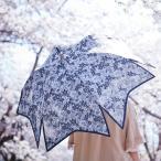 晴雨兼用 日傘 レディース DiCesare Designs ディチェザレ デザイン 『 マルゲリータ フローラル ジャカード』 傘 おしゃれ かわいい UVカット 送料無