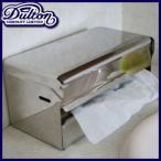 DULTON ダルトン ティッシュディスペンサー ステンレス ティッシュケース ティッシュカバー ティッシュホルダー ティッシュ収納 キッチンペーパー ホルダー