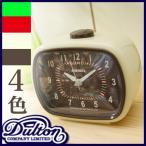 ショッピング目覚まし時計 BONOX ボノックス 置き時計 置時計 目覚まし時計 目覚し時計 アラーム時計 アラームクロック おしゃれレトロ アンティーク調 四角型 アナログ 小型 コンパクト