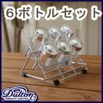 DULTON ダルトン スパイスラック 6ボトル 調味料入れセット 調味料ラック ストッカー 調味料容器 スパイスシェーカー キッチン収納 おしゃれ 2段 ガラス容器